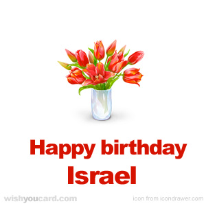 happy birthday Israel bouquet card