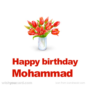happy birthday Mohammad bouquet card