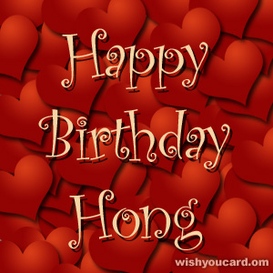happy birthday Hong hearts card