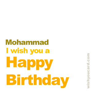 happy birthday Mohammad simple card